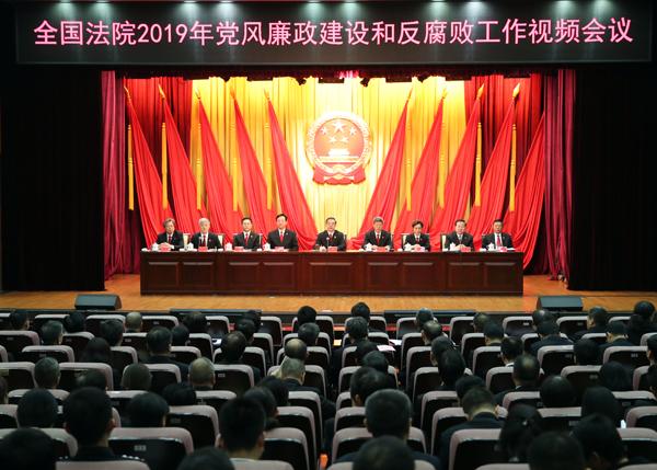 Academia Paulista recebe Delegação da Suprema Corte Democrática da China